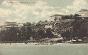 Набережная р. Урал 19 века