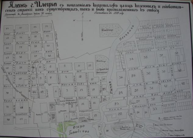 Комсомольск-на-амуре погода на 2 недели